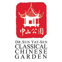 Dr_sun_classical_chinese_garden