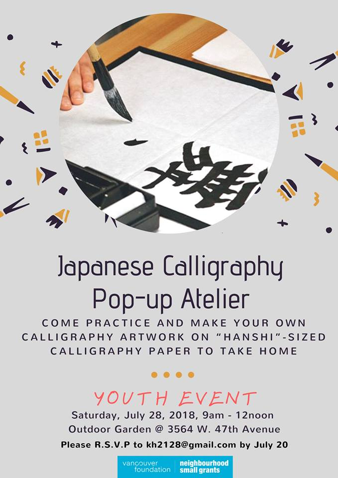 Kits-house-japanese-calligraphy-pop-up
