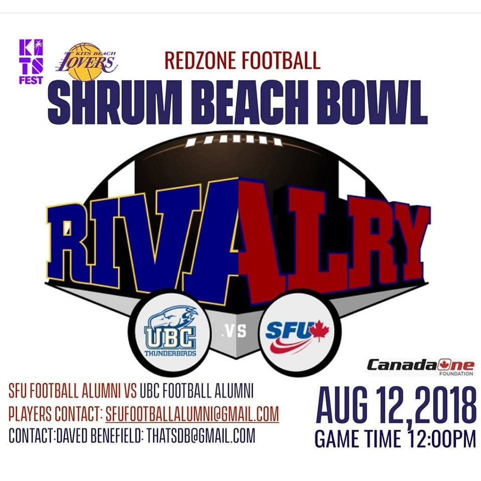 Shrum-beach-bowl