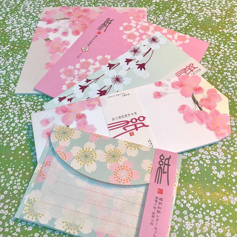 Japanese-stationary