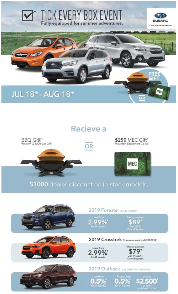Subaru-vip-sales-event